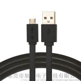 Micro USB扁平充电线