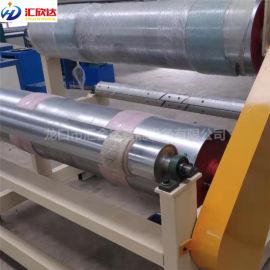 珍珠棉EPE设备 汇欣达珍珠棉EPE生产设备