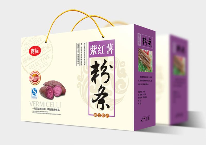 漯河粉条包装盒制作,林颖礼品盒定做生产厂家