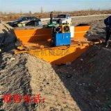 广州渠道衬砌机 渠道成型机 水渠成型机
