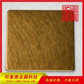 乱纹黄铜金亮光 优质304不锈钢酒店大堂装饰材料