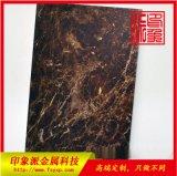 304不锈钢热转印大理石装饰板