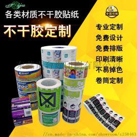 pvc不干胶定制等特殊材料印刷