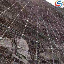 防落石边坡防护网,落石拦截防护网,SNS包山网