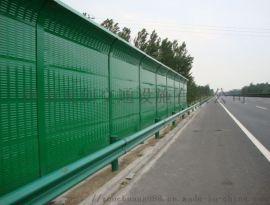 高架桥声屏障全封闭噪音声屏障小区声屏障桥梁声屏障