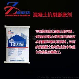 高聚物抗裂膨胀剂高效低碱水泥膨胀剂抗裂抗渗