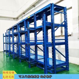 模具货架 抽屉式货架 山东仓储货架 整理存放架