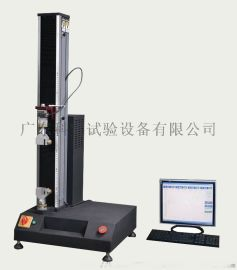 电子式拉力试验机/单柱式龙门式拉力试验机
