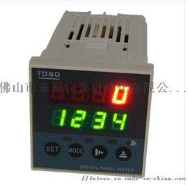 工业计数器 TOSO计数器 DSZ-4C412