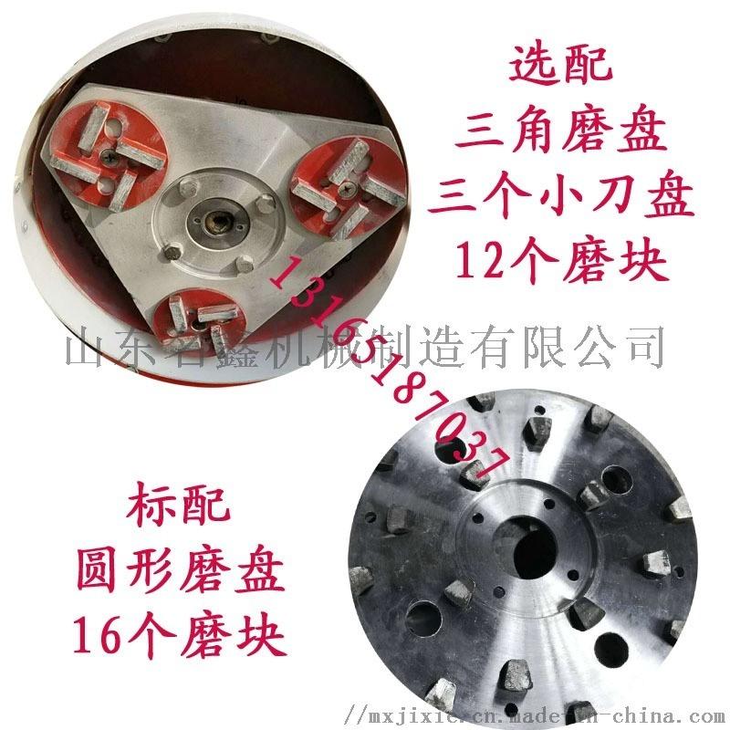 330型无尘地面研磨机  带吸尘器的研磨机