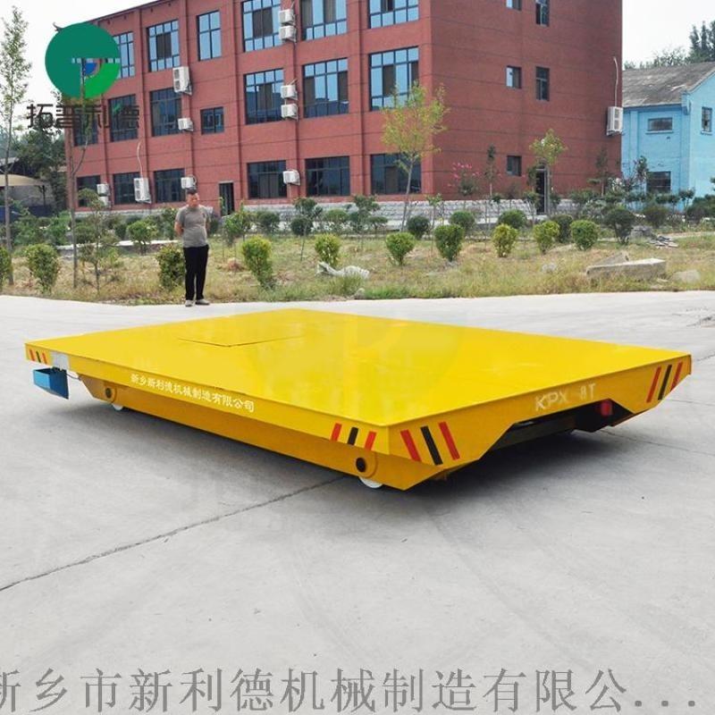 铸造装配车间 KPX轨道过跨电动平板车 定制包邮