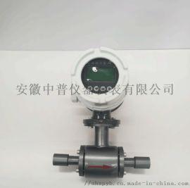 东北流量计厂家直销污水电磁流量计