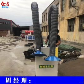 焊接烟尘净化器 移动式车间净化器 单双臂旱烟净化器