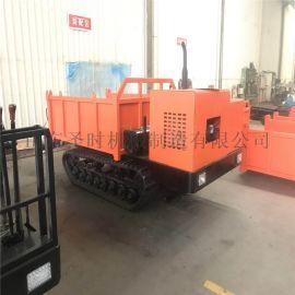 5吨履带车 履带运输车厂家 爬山虎报价