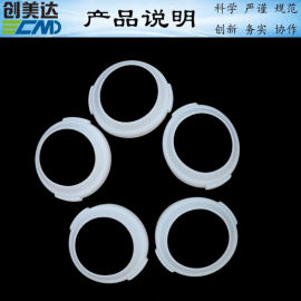 潮州密封件精选材质东莞陶瓷炖盅圆形硅胶垫圈量身制作
