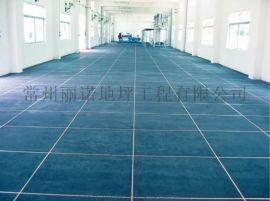 抗静电型扬州防静电环氧树脂地坪