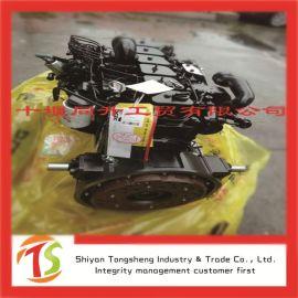 康明斯B3.3发动机总成 柳工小型挖掘机柴油发动机