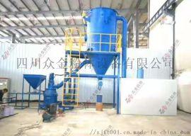 化工材料氧化铝  超微粉碎冲击磨厂家
