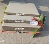 300x300mm抗氧化耐酸磚 遼寧衆光耐酸磚