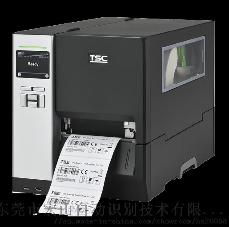 TSC MH340系列工业型条码打印机 总代理