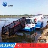 渠道水草收割船 水葫蘆打撈船 水面保潔船製造商