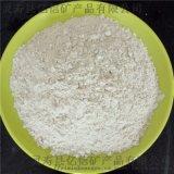 钻井 重晶石粉 防辐射重晶石粉