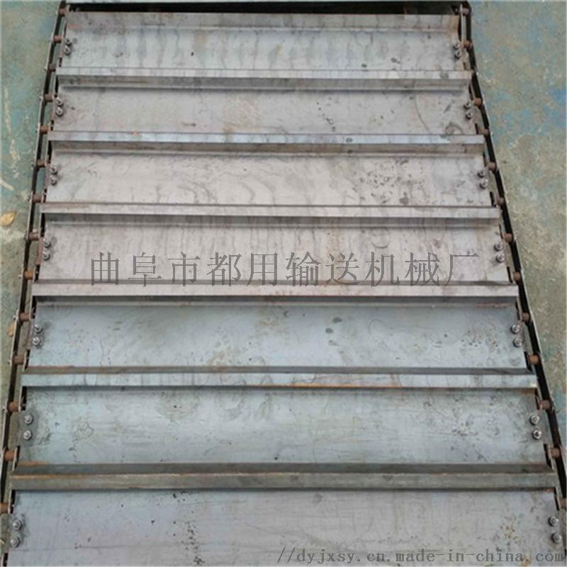 链板式输送带 加厚材质板链输送机 都用机械砖厂用链