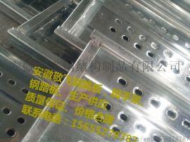 广西热镀锌钢跳板多少钱呢、建筑用钢架板
