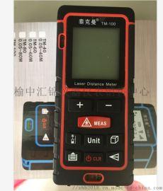 山西测距仪,山西激光测距仪