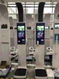 健康小屋一體機 上禾SH-V10自助健康體檢一體機