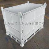 鐵箱 折疊式堆垛金屬周轉箱 定制金屬料箱