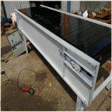 鏈板式給料機 塑料鏈板輸送機圖紙 六九重工鏈條鏈板