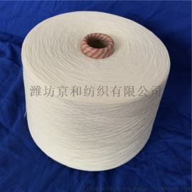 环锭纺12支涤棉纱 t65/c35 12支 混纺纱