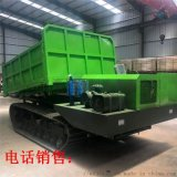 8吨履带运输车 拉水泥拉石头全地形履带运输车