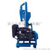 移动式高扬程装车吸料机 加长型软管气力输送机qc