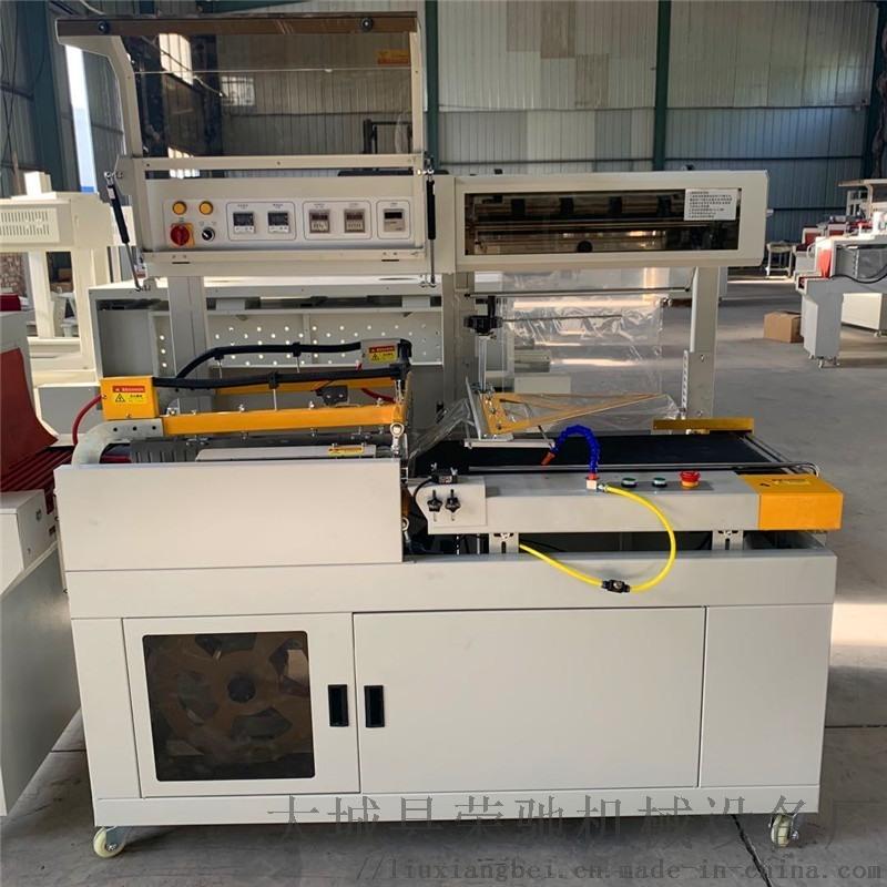 封切收缩机 塑膜机 收缩膜机器