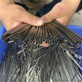 厂家定制不锈钢管材,精密管