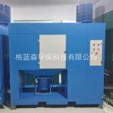 上海等离子切割除尘器,等离子切割机除尘系统