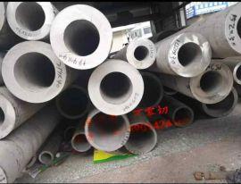 310S不锈钢无缝管现货 厚壁管切零