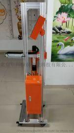 可定制大幅面彩色喷码机二维码喷码UV喷码机
