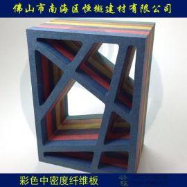 彩色 中密度的纤维板