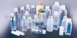 PP耐高温饮料瓶 乳饮料塑料瓶 高温杀菌PP塑料瓶