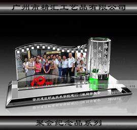 武汉同学聚会纪念品,长沙同学聚会水晶礼品定做,水晶相片摆件,广州水晶笔筒礼品