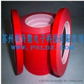 丰升隆胶带高温红色美纹纸复合PET胶带