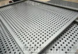 南京...不锈钢洞洞板 喇叭冲孔板 监狱防护冲孔网-金属板网