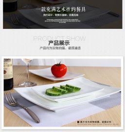 西餐盤歐式盤湯盤陶瓷盤創意盤筷架