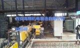 海翔机电耐磨矿用  热轧生产线用中频感应加热炉