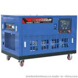 30kw永磁汽油发电机大功率稀土永磁发电机