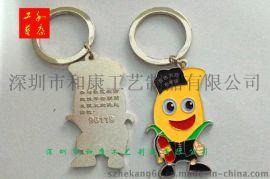 钥匙扣吊牌制作,钥匙扣上挂的金属logo牌制作,深圳做金属钥匙扣的厂家