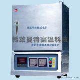 1700度箱式高温炉,1700度实验箱式高温炉